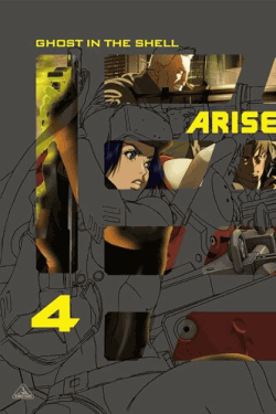 [Blu-ray] 攻殻機動隊ARISE 4