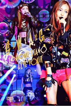 [DVD] Live Tour S×W×A×G