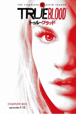 [DVD] True Blood / トゥルーブラッド DVD-BOX シーズン5