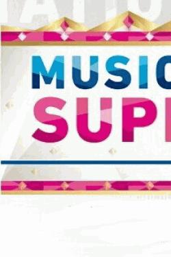 [DVD] ミュージックステーション SUPER LIVE 2014