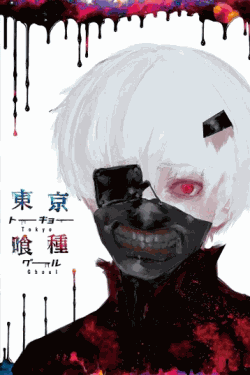 [Blu-ray] 東京喰種トーキョーグール vol.4