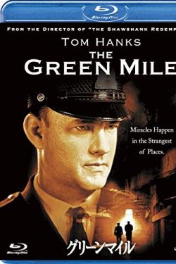 [Blu-ray] グリーンマイル
