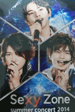 [DVD] Sexy Zone summer concert 2014