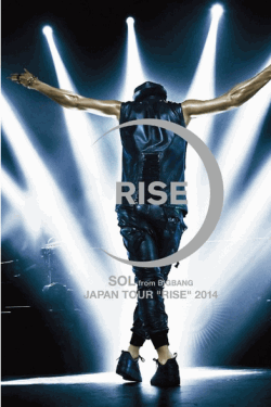 [DVD] SOL JAPAN TOUR