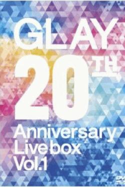 [DVD] GLAY 20th Anniversary LIVE BOX VOL.1