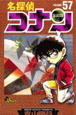 [DVD] 名探偵コナン 謹賀新年毛利小五郎