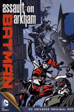[DVD] バットマン:アサルト・オン・アーカム