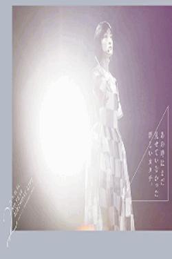 [DVD] 乃木坂46 2nd YEAR BIRTHDAY LIVE 2014.2.22 YOKOHAMA ARENA【完全版】(初回生産限定版)