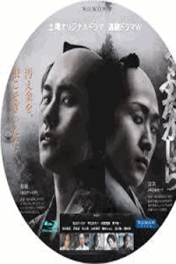 [DVD] ふたがしら【完全版】(初回生産限定版)
