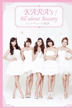 KARA's All about Beauty
