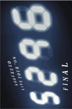 """コブクロ LIVE TOUR ''08"""" 5296"""" FINAL"""