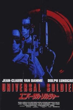 [DVD] ユニバーサル・ソルジャー