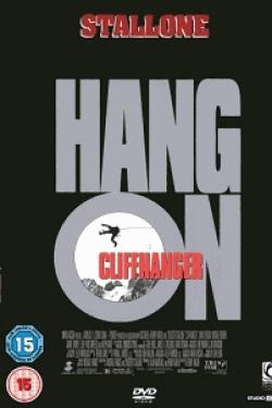[DVD] クリフハンガー Cliffhanger