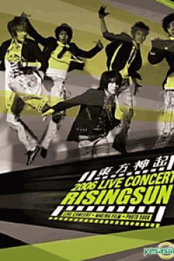 東方神起 2006 Live Concert Rising Sun