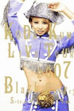 Koda Kumi Live Tour2007.Black Cherry.Special Final In Tokyo DOME