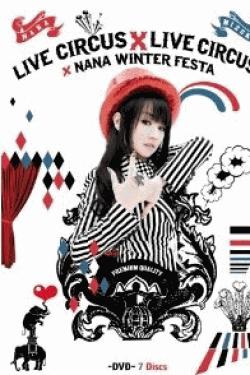 [DVD] NANA MIZUKI LIVE CIRCUS×CIRCUS+×WINTER FESTA