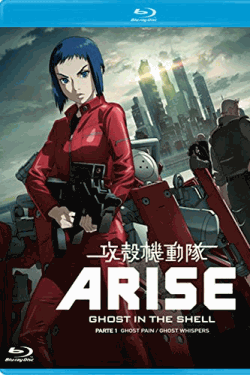 [Blu-ray] 攻殻機動隊 ARISE(border:2Ghost Whispers)