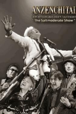 """[DVD] 30th Anniversary Concert Tour Encore""""The Saltmoderate Show"""