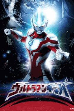 [DVD] ウルトラマンギンガ