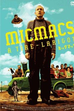 ミックマック