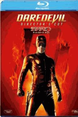 [Blu-ray]  デアデビル/ディレクターズ・カット