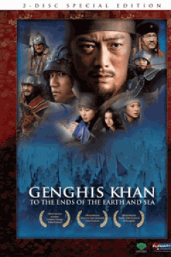 [DVD] 蒼き狼 地果て海尽きるまで ナビゲート ~史上最大の帝国を築いた男 チンギス・ハーン~