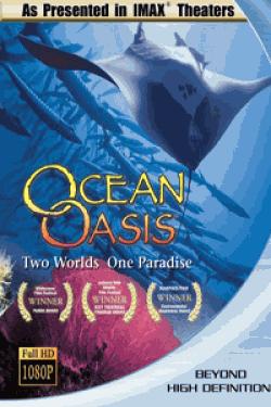 [DVD] IMAX THEATER OCEAN OASIS