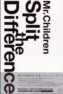 Mr.Children/Split The Difference