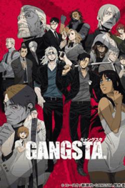 [DVD] GANGSTA. 1-4【完全版】(初回生産限定版)