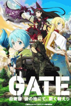 [DVD] 「GATE 自衛隊 彼の地にて、斯く戦えり」Vol.1-Vol.6【完全版】(初回生産限定版)