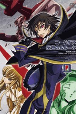 [DVD] コードギアス 反逆のルルーシュ DVD-BOX【完全版】