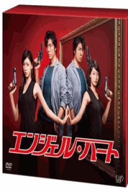 [DVD] エンジェル・ハート【完全版】(初回生産限定版)