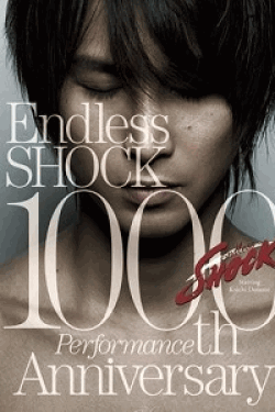 [DVD] Endless SHOCK 1000th Performance Anniversary