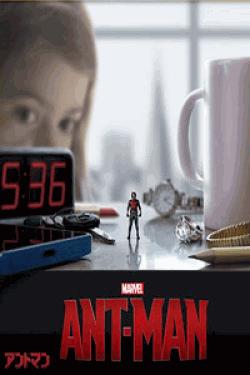 [DVD] アントマン MovieNEX