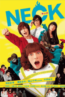 NECK[ネック]
