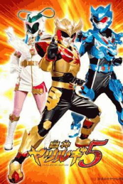 [DVD] 鳳神ヤツルギ5+劇場版 【完全版】(初回生産限定版)
