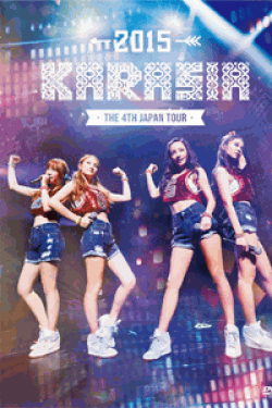 "[DVD] KARA THE 4th JAPAN TOUR 2015""KARASIA"""