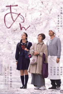 [DVD] あん
