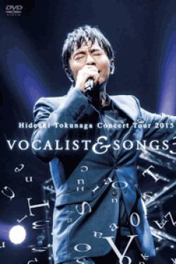 [DVD] Concert Tour 2015 VOCALIST & SONGS 3