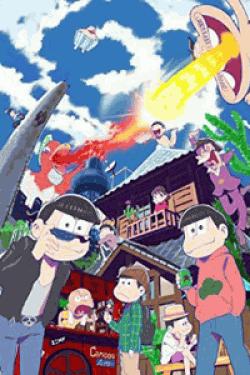 [DVD] おそ松さん【完全版】(初回生産限定版)