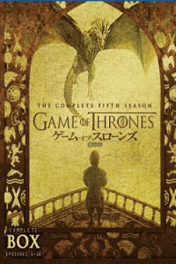 [DVD] ゲーム・オブ・スローンズ 第五章: 竜との舞踏 DVD-BOX【完全版】(初回生産限定版)