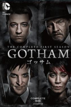 [DVD] GOTHAM/ゴッサム 〈ファースト・シーズン〉 コンプリート・ボックスDVD-BOX【完全版】