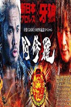 [DVD] 牙狼<GARO>-特別編「阿修羅」