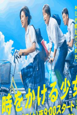 [DVD] 時をかける少女 【完全版】(初回生産限定版)