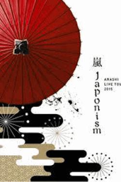 [DVD] ARASHI LIVE TOUR 2015 Japonism