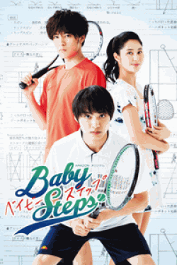 [DVD] ベイビーステップ【完全版】(初回生産限定版)