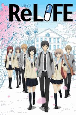 [DVD] ReLIFE【完全版】(初回生産限定版)