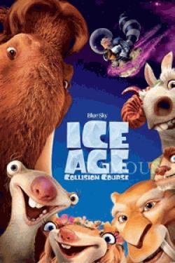 [DVD] アイスエイジ5 コリジョンコース