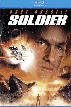 [Blu-ray] ソルジャー