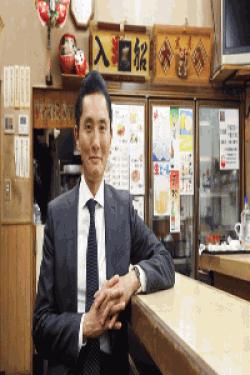 [DVD] 孤独のグルメお正月スペシャル~井 之頭五郎の長い一日